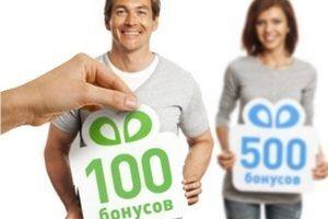 Бонусы и промокоды: программы от Ростелеком для поощрения действующих клиентов и привлечения новых