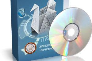 Система СБИС: получение счета от Ростелекома