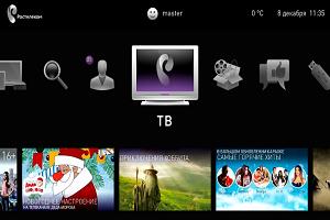 Интерактивное ТВ от Ростелеком, настраиваем по инструкции