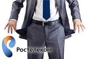 Услуга Обещанный платеж для мобильных абонентов Ростелеком и TELE2