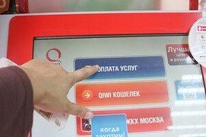 Оплата услуг Ростелеком через терминал и банкомат