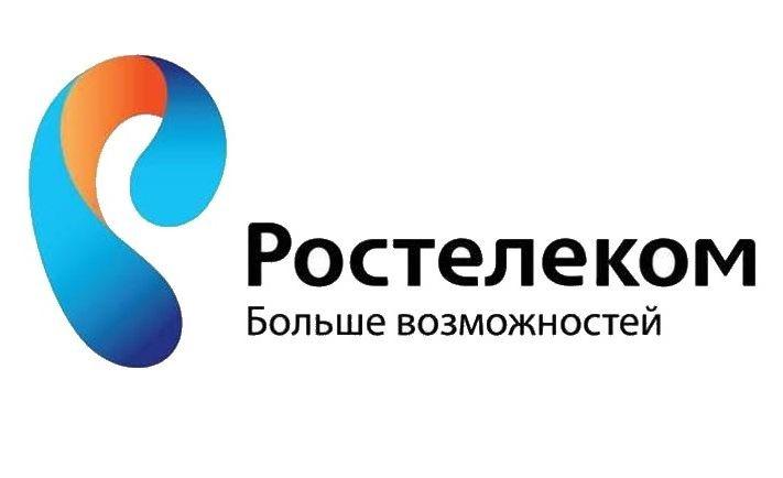Междугородние тарифы Ростелеком
