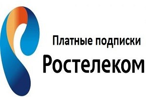 замена водительского удостоверения с казахстанского на российское
