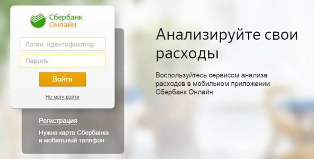 онлайн оплата интернета Ростелеком