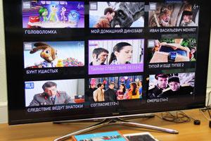 Какие телеканалы идут в стартовом пакете