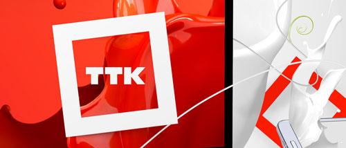 Какой интернет лучше: ТТК или Ростелеком?