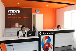 Ростелеком в СПб адреса отделений