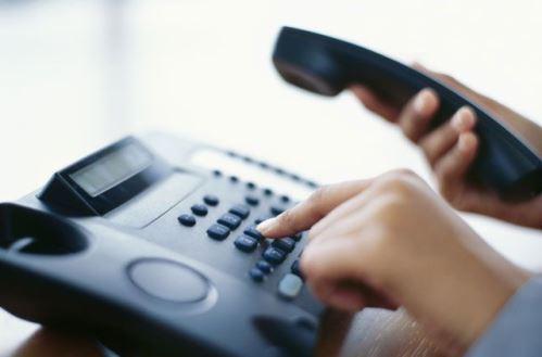 временный отказ от телефона