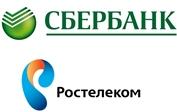 автоплатеж за Ростелеком в Сбербанк онлайн