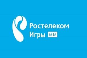 портал онлайн-игр Ростелеком