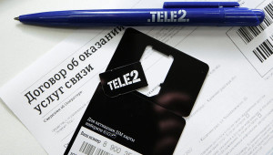 Переход из Ростелеком в Tele2, что получаем в сухом остатке
