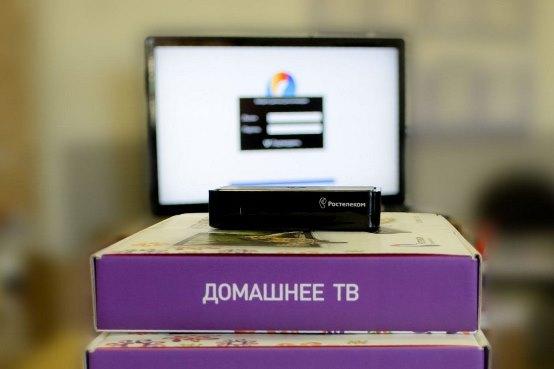 пакеты интерактивного телевидения