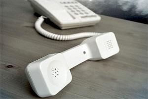 как оплатить городской телефон