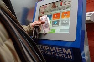 терминалы для оплаты услуг Ростелеком