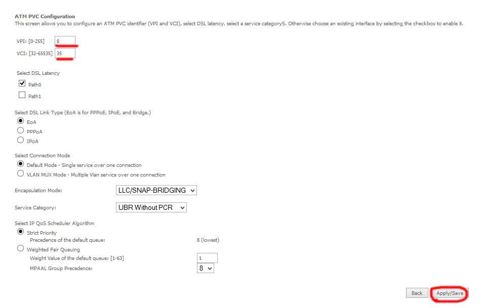 настройка интернета на qdsl 1040wu
