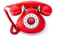 отключен городской телефон