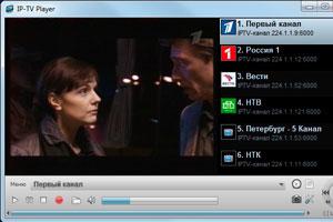 Цифровое ТВ на ПК