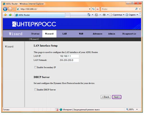 Параметры IP и маски подсети