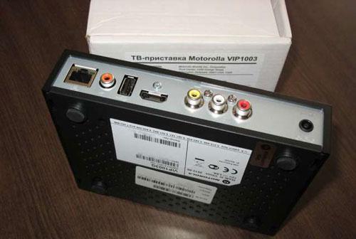 Motorola vip1003g прошивка ростелеком скачать