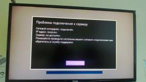 Не получен IP адрес