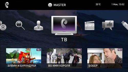 Меню IPTV от Ростелекома