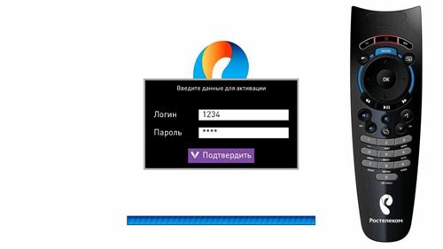 Логин и пароль при включении SML 282
