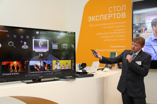 HD цифровое телевидения