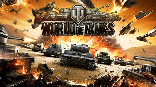 Игра WOT от Wargaming