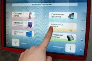 Оплата интернета и телевидения от Ростелекома