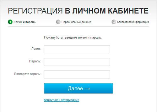 Короткая форма регистрации