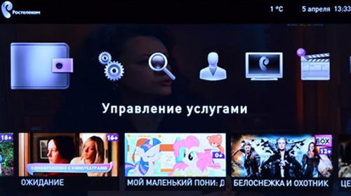 PIN код от IPTV Ростелекома