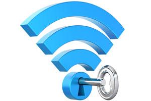 Смена пароля беспроводного подключения