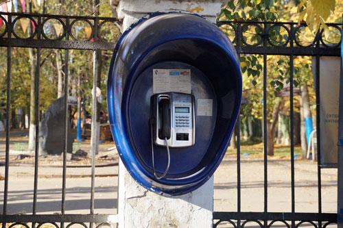 Где находятся таксофоны Ростелекома