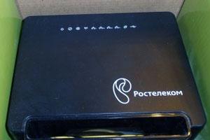 Возврат оборудования Ростелекома