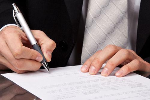 Пункты контракта на услуги Ростелекома