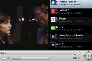 Как настроить виртуальный проигрыватель ТВ