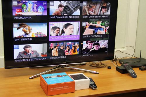Бесплатные каналы Ростелекома на IPTV приставке