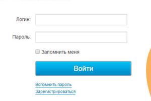 Как восстановить данные для входа в кабинет на сайте Ростелекома