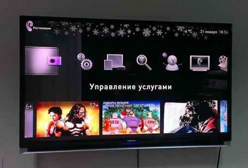 Как подключить опции на IPTV от Ростелекома