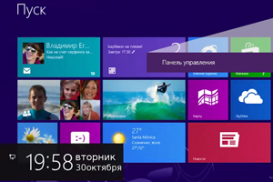 Настройка интернета на компьютере с Windows 10