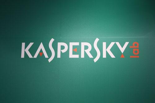 Kaspersky анти-вирус в личном кабинете РТК