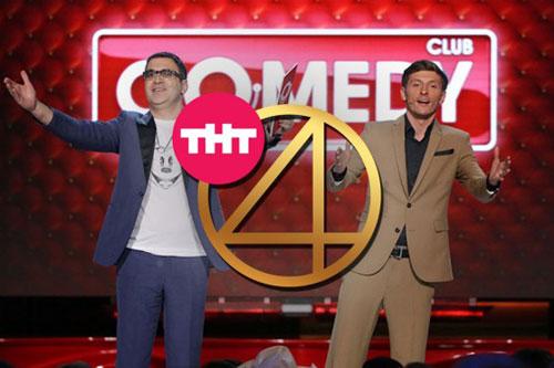 Развлекательные телешоу на канале ТНТ 4