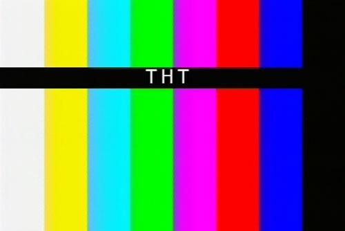 Почему не работает телеканал ТНТ 4